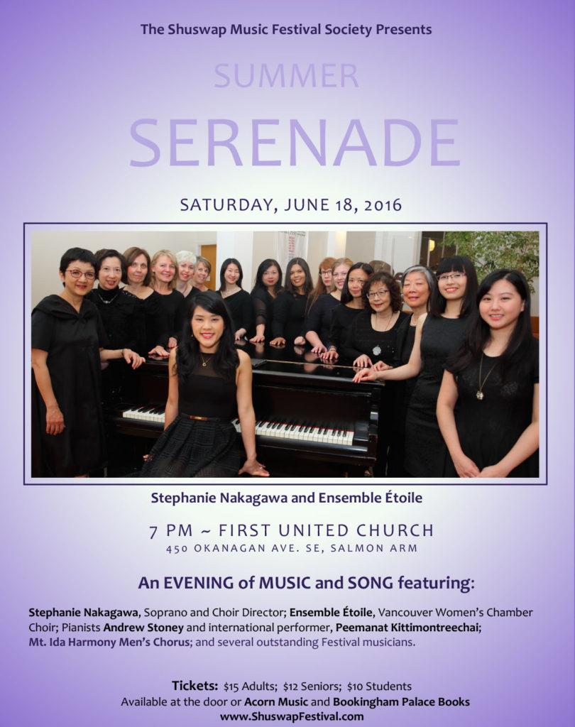 Serenade-poster-E-3